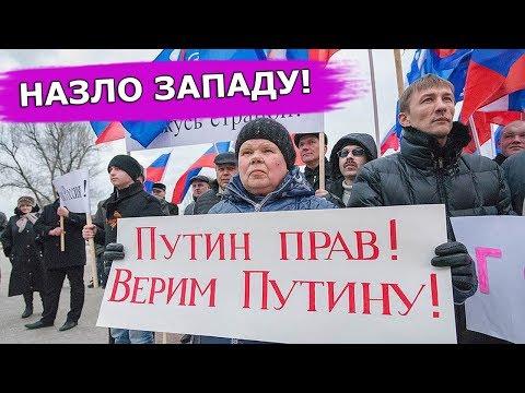 Россияне хотят закрыть интернет от мира. Leon Kremer #27
