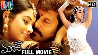 Majaa Telugu Full Movie HD | Vikram | Asin | Sindhu Tolani | Telugu Hit Movies | Indian Video Guru
