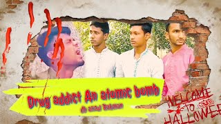 Drug addict An atomic bomb | Bangali Short Film | New Drama | DB azizul Rahman