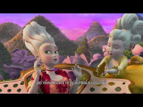 Legend of Oz Dorothy's Return (Thai Sub)