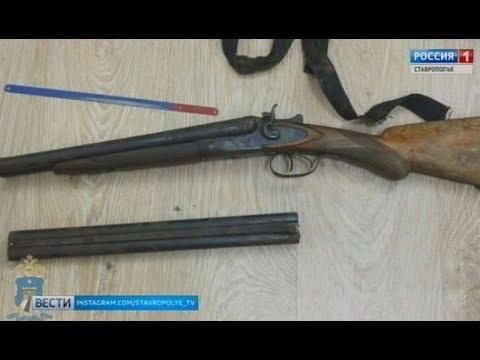 Житель Невинномысска незаконно хранил обрез