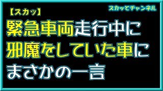 画像引用元:http://tfd119.com/web-data/event/kenkyu05/ 出典:http:/...