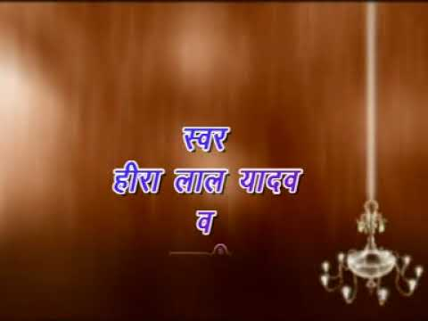 Casting Raja Mordhwaj Bhojpuri Purvanchali Birha Raja Mordhawaj Sung By Heera Lal Yadav,