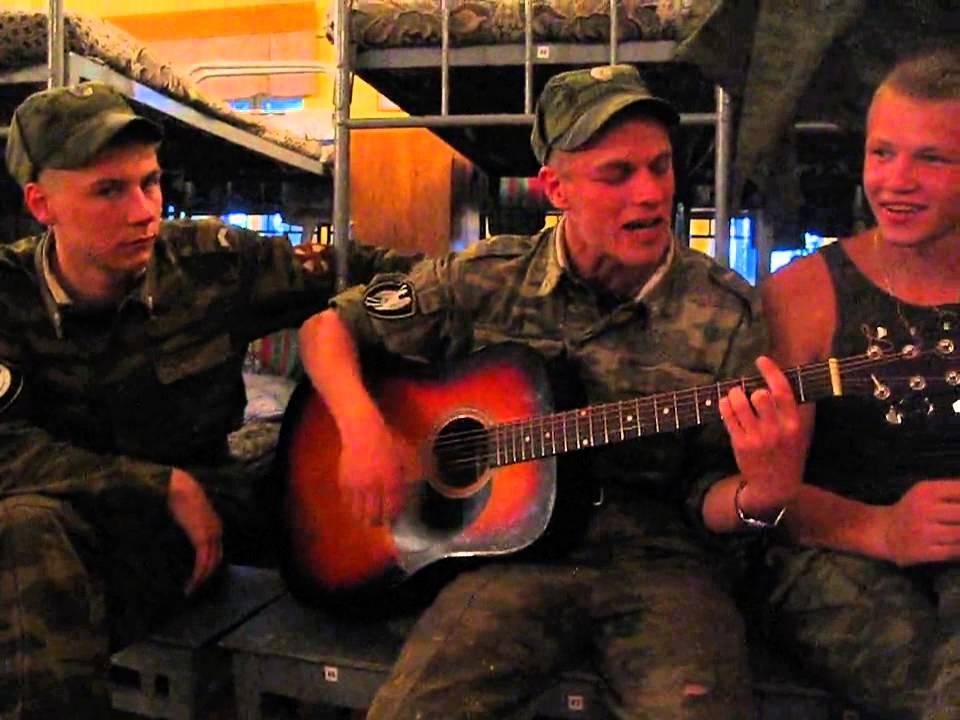Армейские песни под гитару - Когда же приказ?..mp4