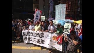 """香港华人民主书院董事陶君行说:""""可以看出,在主权移交之前,香港人也有..."""