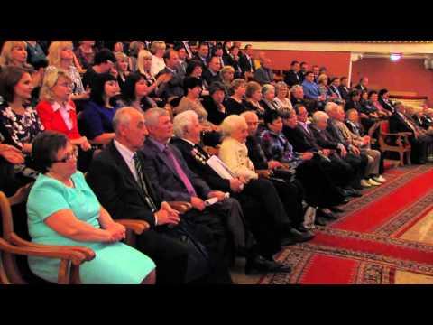Празднование 80-летия Челябинского областного суда