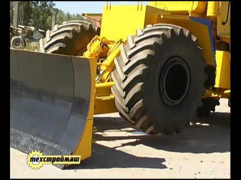 Бульдозер колесный универсальный БКУ