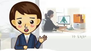 다문화가정 학부모를 위한 한국의 교육제도와 진학정보중학…