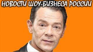 Суд заставил Казаченко платить алименты. Новости шоу-бизнеса России.