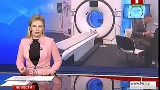 Томограф белорусского производства презентовали на международной медицинской выставке в Минскее
