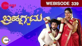 Bramhagantu - ಬ್ರಹ್ಮಗಂಟು | Episode - 339 | Webisode | 27 Aug 2018 | #ZeeKannada Serial