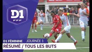 J1 : Tous les buts / D1 Féminine