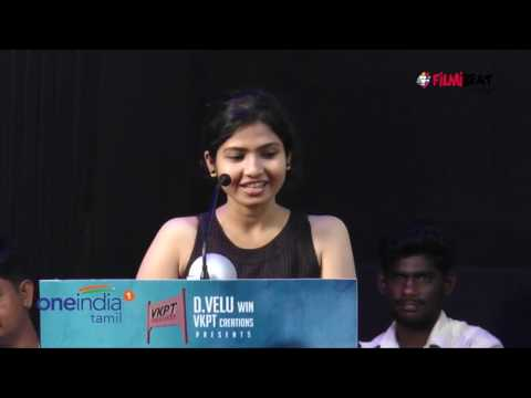 Palli Paruvathile Movie Press Meet | Full Speech - Filmibeat Tamil