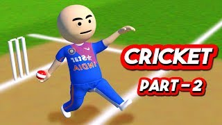 3D ANIM COMEDY - CRICKET WORLD CUP SERIES || LAST OVER || INDIA VS SELECTORS