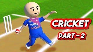 3D ANIM COMEDY - CRICKET WORLD CUP SERIES  LAST OVER  INDIA VS SELECTORS