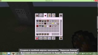 Видео - урок в Майнкрафте #1 Дверь - ловушка