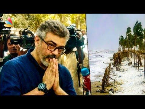 Thala Ajith donate to GAJA relief fund | Viswasam