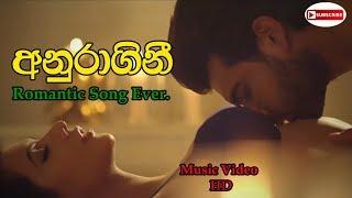 අනුරගිනී ( Romantic Song Ever) music video HD