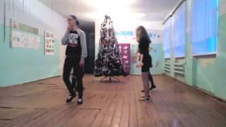 танец на Новый Год 10 класс