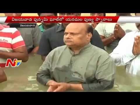 Yanamala Ramakrishnudu Takes Holy Dip At Krishna Pushkaralu In Vijayawada | NTV
