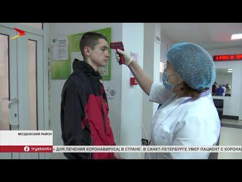В Моздокском районе проходит профилактика распространения коронавируса