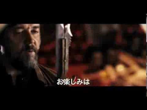 映画『アイアン・フィスト』予告編