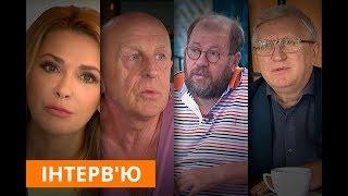 Факты ICTV. Интервью. Сумская, Горянский, Вертинский, Меламуд - о карьере, искусстве и политике
