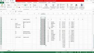 Разные фишки.Excel. Работа в Excel.