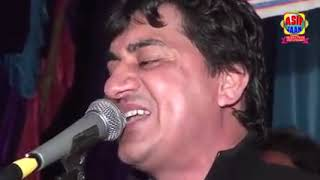 Asan Kami Kadan Nashai Hasy   Full Song   Yasir Niazi