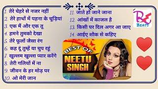 Neetu Singh hit songs Best songs of Neetu Singh Evergreen jukebox audio of Neetu Singh Kapoor