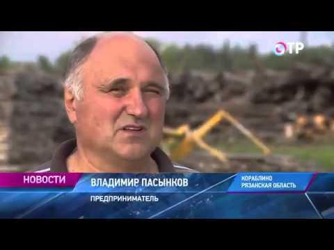 Кораблино - Репортаж