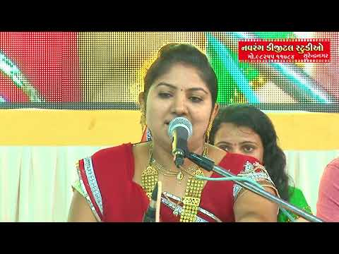 Rashmita Rabari | Dhudhrej |