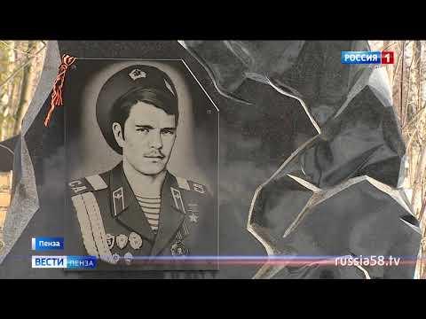 Герой России Вячеслав Бочаров посетил святые места в Пензенской области