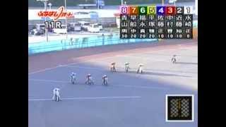 2013.11.6 船橋オートレース場 スポーツニッポン杯 平成25年度千葉県...