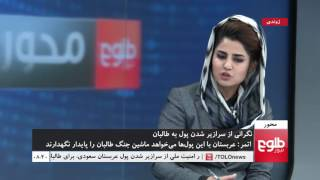 MEHWAR: Report Points To Saudi As Backing 'Both Sides'