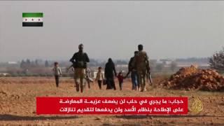 عجز دولي تجاه حلب وروسيا تعرقل مبادرات وقف القتال