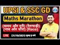 SSC GD   UPSI Maths Marathon   Train problems Tricks   Boat & Stream   SSC GD Maths By Rahul Sir