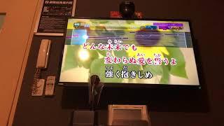 94点 Hey! Say!JUMP (ヘイセイジャンプ)White Love カラオケ