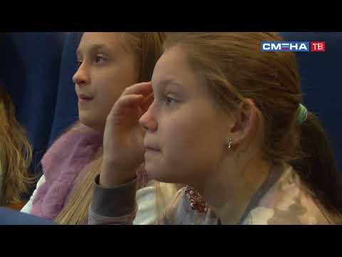 Экспертный лекторий «Ораторское искусство» от Алексея Полтавского в ВДЦ «Смена»
