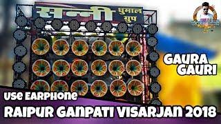 free mp3 songs download - Bhilai 3 ursh sunny dhumal bhilai