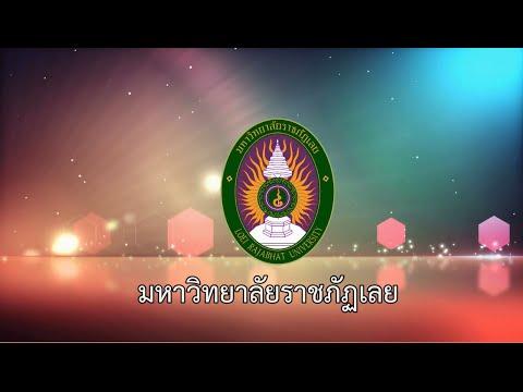 สารคดี รอบรู้ภูมิศาสตร์ประเทศไทย