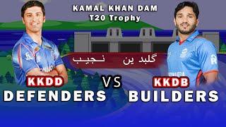 Kamal Khan Dam T20 Trophy | د کمال خان بند جام