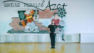 Обучающий видео курс армянских танцев. Уроки Армянских танцев №  10