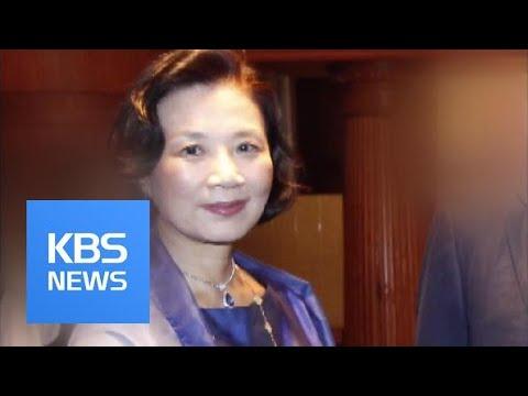 Habitual Assault / KBS뉴스(News)