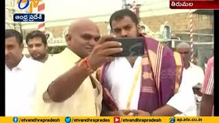 Minister Anil Kumar Yadav Visits Tirumala Temple  Offer Special Prayers
