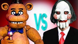 ПИЛА VS 5 НОЧЕЙ С ФРЕДДИ СУПЕР РЭП БИТВА Saw Jigsaw Horror ПРОТИВ Five Nights At Freddy s game
