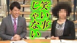 【超衝撃的】 報道ステーションで放送事故!? 富川悠太 検索動画 21