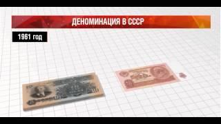 Что произошло с рублём в 1998 году.