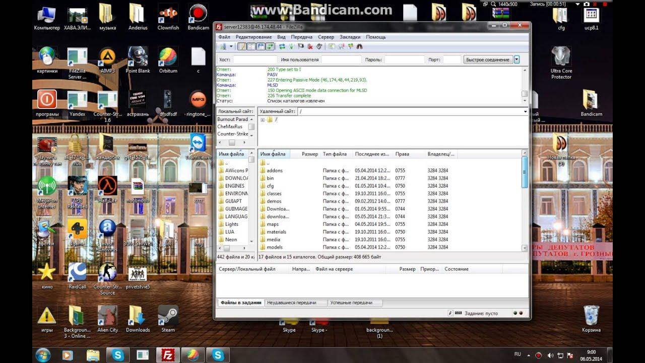 Музыка 2012 для сервера css v34 евгений попов как перенести сайт с локального сервера на хостинг