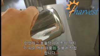 반자동 캔 시밍 기계,자동 캔 씰링 기계 제조 (202…